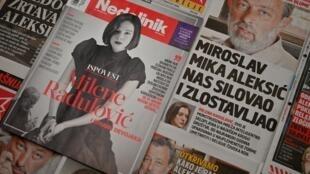 Les journaux serbes sur l'affaire Milena Radulovic, actrice à l'origine de la vague MeToo dans les Balkans.