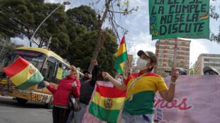 Bolivia Elections Report Juillet 2020