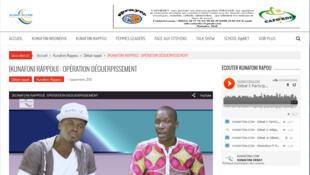 La page d'accueil du site internet de Kunafoni  Rappou