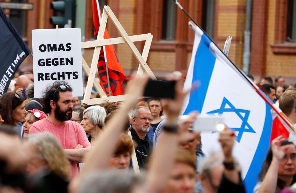 Manifestation pour protester contre l'antisémitisme, le racisme et le nationalisme à Berlin, en Allemagne, le 13 octobre 2019.