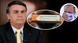 巴西总统博索纳罗与卫生部长帕祖洛和北京科兴疫苗CoronaVac示意图