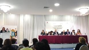 Conference on inheritance in Tunis, Tunisia