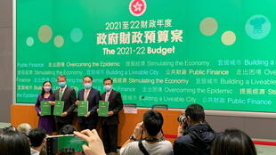 2021年2月24日,港府财政司司长陈茂波发表2021/2022财政年度特区政府财政预算案。