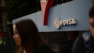 Le logo de la société pétrolière d'État PDVSA dans une station-service à Caracas, au Venezuela, le 28 janvier 2019.