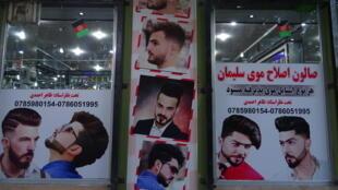 La mode hipster est en vogue dans la jeunesse masculine à Kaboul.