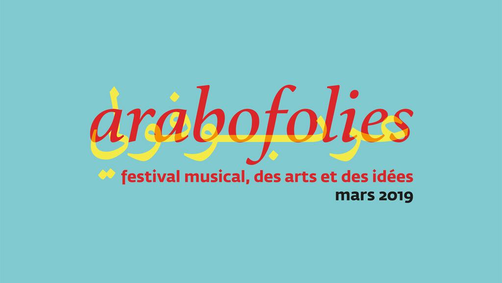 Affiche «Arabofolies», mars 2019, Institut du monde arabe, Paris.