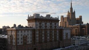 Ubalozi wa Marekani Moscow, Urusi.