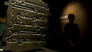 Exhibition consacrée à l'Arabie, Musée Bergame de Berlin, en 2012.