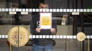 Les salles de cinéma sont fermées en France en raison de l'épidémie de coronavirus.