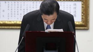 国民党台湾九合一地方选举中惨败,2014年12月3日,总统马英九宣布辞去国民党主席职务。