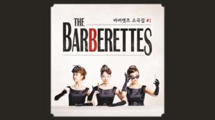 Pochette de l'album de The Barberettes.