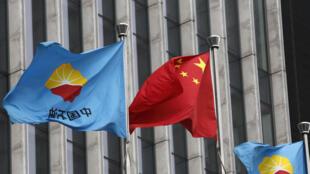 中国石油天然气集团北京总部门前。摄于2013年8月28日。