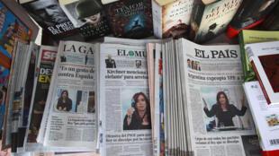 Lancé en 1989 sous le titre «La Gaceta de los Negocios», ce quotidien, au ton  très conservateur, était au départ spécialisé dans l'économie avant de devenir généraliste.