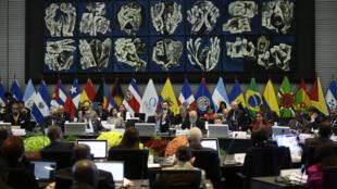 Inauguration du IVe sommet de la Communauté des Etats d'Amérique latine et des Caraïbes, à Quito, le 26 janvier 2016.