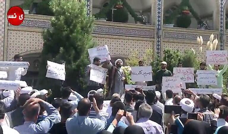 Protestas populares en Irán