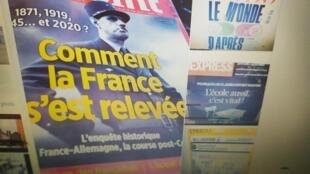 Pós coronavírus em França ou o caso de África que espanta o Mundo