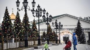 Centro de Moscú, el 30 de diciembre de 2019.