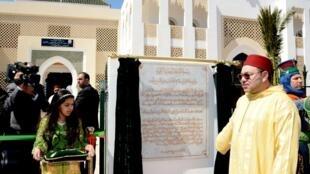 Le roi du Maroc, Mohammed VI, lors de la cérémonie d'inauguration de l'institut international de formation des imams.