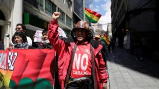 Des opposants au nouveau Code pénal défilent à La Paz, le 22 janvier 2018, pendant une manifestation contre le président Evo Morales.