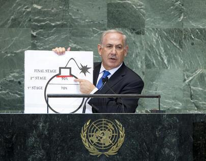 Le dessin brandi par Netanyahou à la tribune de l'ONU.