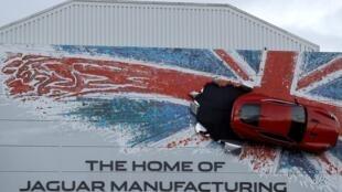 L'usine Jaguar à Birmingham, en Grande-Bretagne.