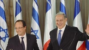 O presidente francês, François Hollande encontra o primeiro-ministro israelense, Benyamin Netanyahu, durante visita oficial a Israel.