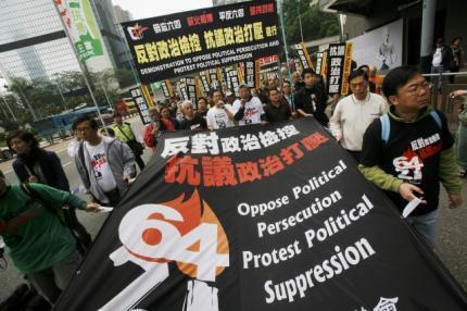 香港泛民主派4月18日游行抗议港府政改方案