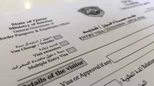 شهروندان ۸۰ کشور میتوانند ویزای ورود به قطر را با ارائه گذرنامه معتبر در فرودگاه دوحه، دریافت کنند.