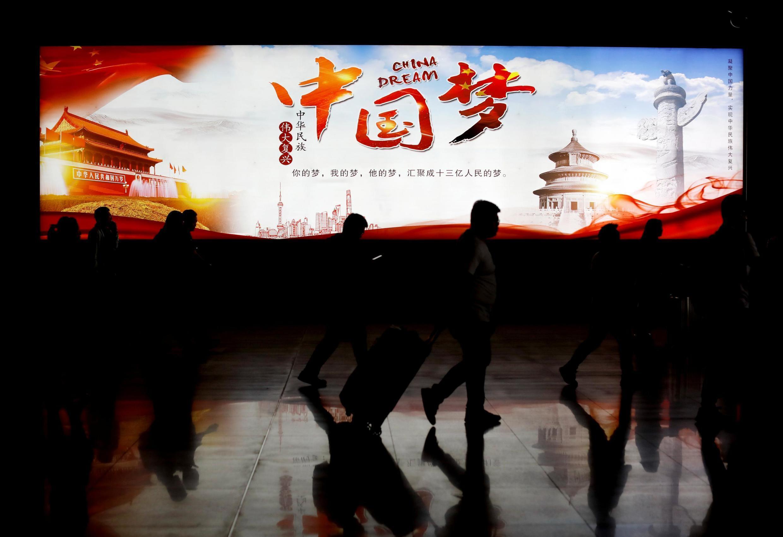 上海虹橋附近的中國夢標語牌