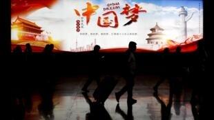 上海虹桥附近的中国梦标语牌