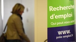 Jobseekers of north African origin still face widespread discrimination in France, accoirding to a new survey