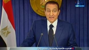 Le président égyptien Hosni Moubarak, lors d'un dicours à la télévision,  le 24 avril 2010.