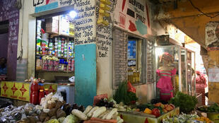 Ouakam marché - Dakar - Sénégal