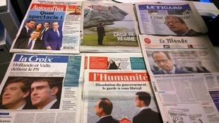 Diários franceses 26/08/2014