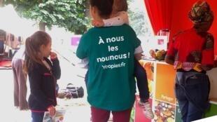 El precio medio de una niñera a domicilio es de 9 euros, según un estudio de Yoopies.