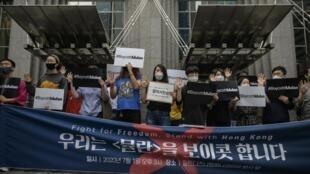Des manifestants sud-coréens solidaires des actions pro-démocratie à Hong Kong mobilisés à Séoul, le 1er juillet 2020, contre la sortie du film «Mulan».