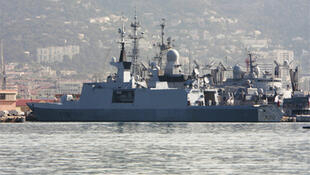 French stealth frigate.