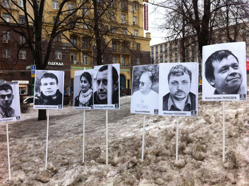 Portrait des inculpés dans l'affaire des «prisonniers du 6 mai», exposés lors de la manifestation du 6 avril 2013 à Moscou.