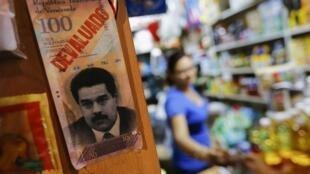A Venezuela sofre com uma inflação galopante, a maior da América Latina.