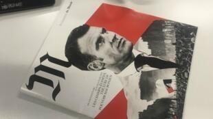 Photo of Le Monde magazine's front cover