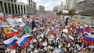 Акция в поддержку независимых кандидатов на выборы в Мосгордуму