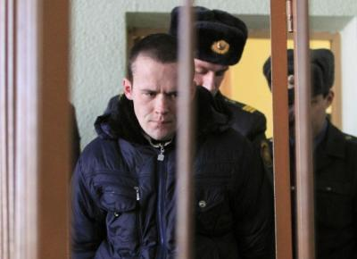 Василий Парфенков в здании суда, 17 февраля 2011.