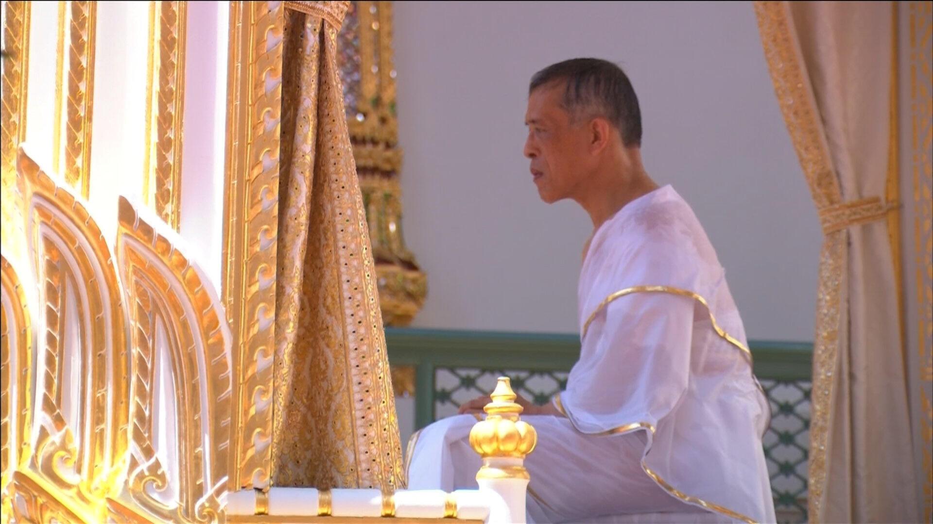 Rito de purificación del rey Maha Vajiralongkorn durante la creemonia de coronación, 4 de mayo de 2019.