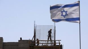 Bandera israelí.