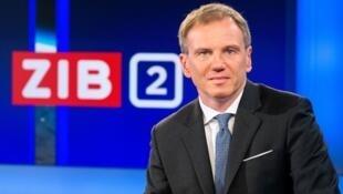 奥地利著名电视主播Armin Wolf