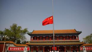 Mặt tiền khu vực Trung Nam Hải, nơi giới lãnh đạo Trung Quốc tổ chức lễ tưởng niệm người Trung Quốc chết trong dịch Covid-19, Bắc Kinh, 04/04/2020.