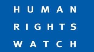 Ảnh minh họa : HRW