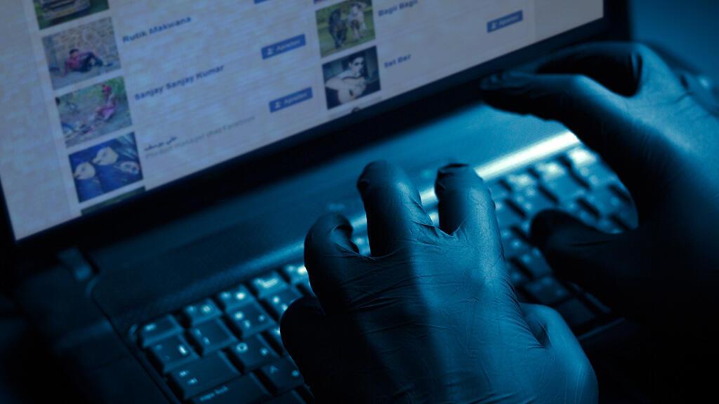 Des centaines de faux comptes Facebook ont induit les enquêteurs de l'UNPOL en erreur après l'assassinat des experts onusiens Zaida Catalan et Michael Sharp.