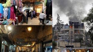 Mercado hitórico que foi incendiado neste domingo na cidade velha de Alepo.