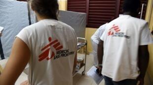 MSF a annoncé qu'elle allait envoyer un hôpital gonflable et une équipe en Iran, l'un des pays les plus touchés le Covid-19 (image d'illustration).